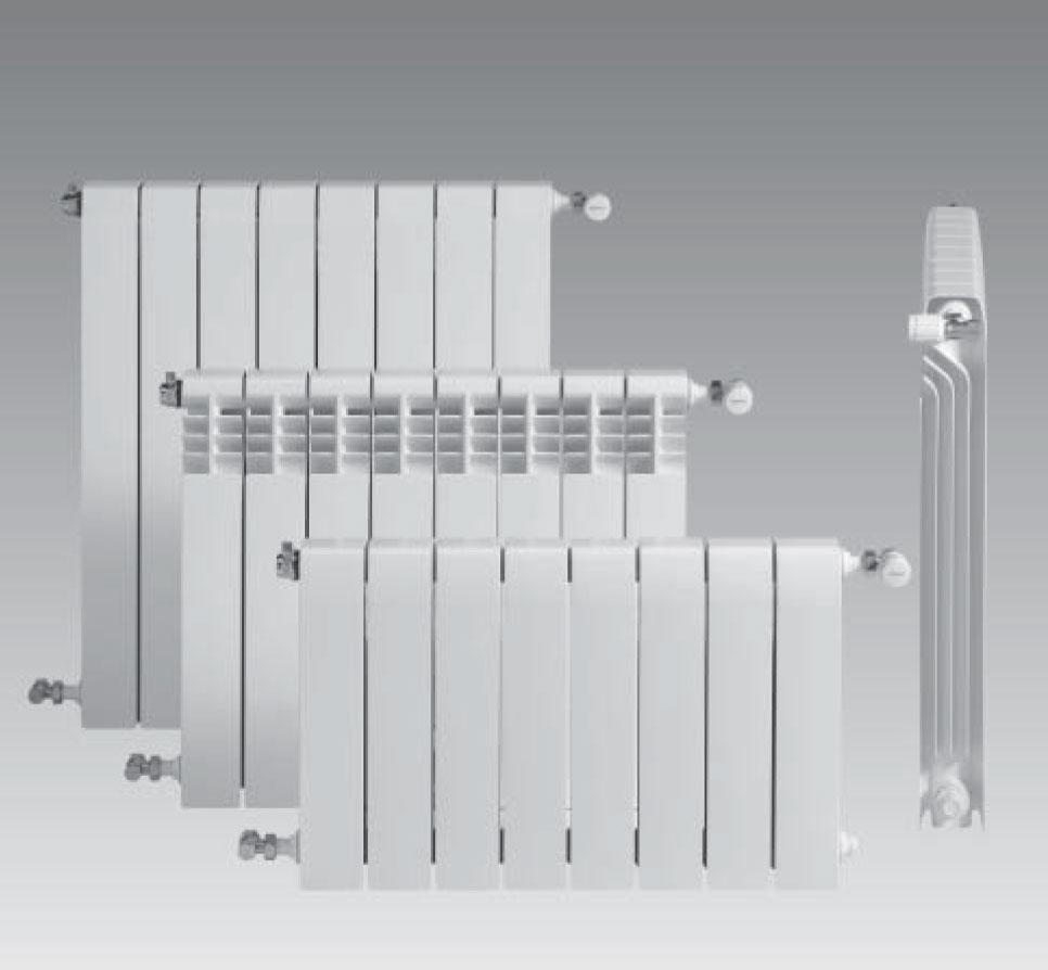 Radiadores aluminio baxiroca dubal 45 8 elementos - Radiadores de agua roca ...