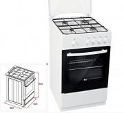 Cocina a gas butano TEKA FS 501 4GG W LPG dibujo tecnico